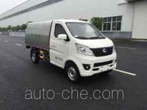 Zhongqi ZQZ5022ZDJSC5 docking garbage compactor truck
