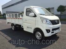 Zhongqi ZQZ5027CTY5 trash containers transport truck