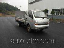Zhongqi ZQZ5031CTY trash containers transport truck