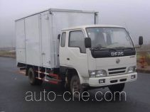 Zhongqi ZQZ5040TDY mobile screening vehicle