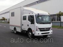 Zhongqi ZQZ5079XJCDB5 inspection vehicle