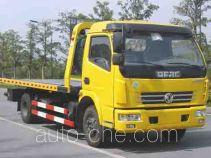 Zhongqi ZQZ5080TQZ wrecker