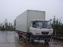 Zhongqi ZQZ5123XXZ show and exhibition vehicle
