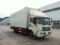 Zhongqi ZQZ5128XPX mobile training point