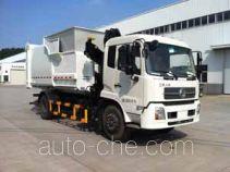 Zhongqi ZQZ5160ZDZ lifting garbage truck