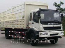 Zhongqi ZQZ5162C stake truck