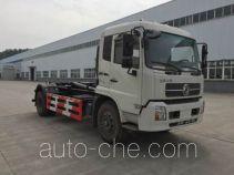 Zhongqi ZQZ5164ZXXD5 detachable body garbage truck