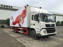 Zhongqi ZQZ5166XWTDB5 mobile stage van truck