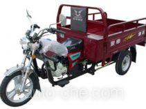 宗申牌ZS125ZH-8型载货正三轮摩托车