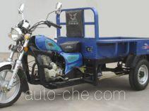 宗申牌ZS150ZH-16A型载货正三轮摩托车