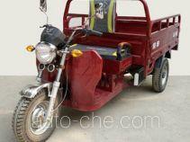 宗申牌ZS150ZH-19型载货正三轮摩托车