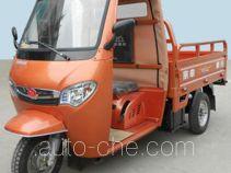 宗申牌ZS150ZH-20型驾驶室载货正三轮摩托车