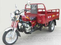 宗申牌ZS150ZH-21型载货正三轮摩托车