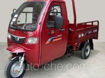 宗申牌ZS150ZH-6型驾驶室载货正三轮摩托车