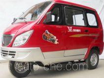 宗申牌ZS150ZK-11型乘用正三轮摩托车