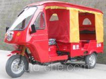 宗申牌ZS150ZK-12型自动人力车