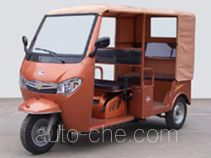 Zongshen ZS150ZK-3 auto rickshaw tricycle