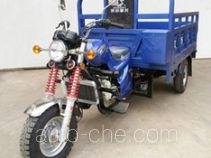 宗申牌ZS250ZH-7型载货正三轮摩托车