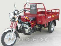 宗申牌ZS175ZH-16型载货正三轮摩托车
