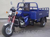 宗申牌ZS175ZH-13A型载货正三轮摩托车