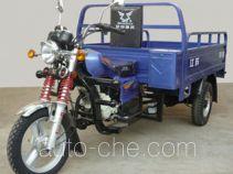宗申牌ZS200ZH-20P型载货正三轮摩托车