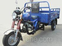 宗申牌ZS200ZH-22型载货正三轮摩托车