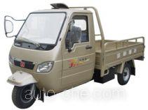 宗申牌ZS200ZH-23A型驾驶室载货正三轮摩托车