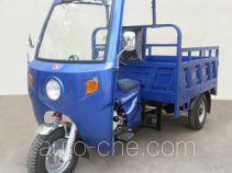 宗申牌ZS200ZH-29型驾驶室载货正三轮摩托车