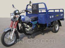 Zongshen ZS175ZH-9A cargo moto three-wheeler