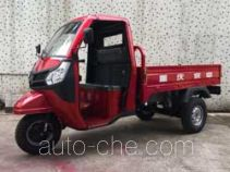 Zongshen ZS500ZH-2 three-wheeler (tricar)
