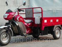 宗申牌ZS500ZH-3型柴油正三轮摩托车