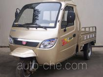 Zongshen ZS800ZH-3A cab cargo moto three-wheeler