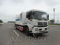 Zhangtuo ZTC5160TDYNG dust suppression truck