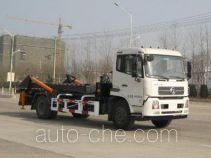 东岳牌ZTQ5140ZBGE1J50D型背罐车