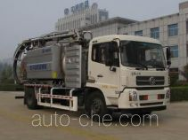 Dongyue ZTQ5160GQWE1J47E sewer flusher and suction truck