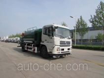 Dongyue ZTQ5160TDYE1J47D dust suppression truck
