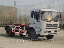 Dongyue ZTQ5160ZXXE1J45D detachable body garbage truck