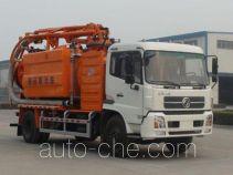 Dongyue ZTQ5162GXWE1J47D илососная машина