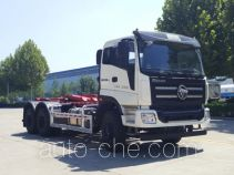 Dongyue ZTQ5250ZXXBJK43E detachable body garbage truck