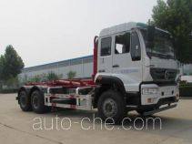 Dongyue ZTQ5250ZXXZ1N43E detachable body garbage truck