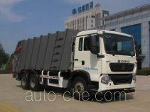 东岳牌ZTQ5251ZYSZ7M43E型压缩式垃圾车