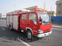 Zhongzhuo Shidai ZXF5050XXFQC60 apparatus fire fighting vehicle