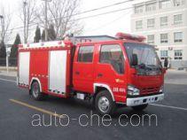 Zhongzhuo Shidai ZXF5070GXFSG20/W fire tank truck