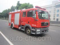Zhongzhuo Shidai ZXF5120GXFPM40 foam fire engine