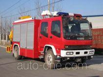 Zhongzhuo Shidai ZXF5120TXFJY100 пожарный аварийно-спасательный автомобиль