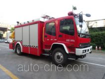Zhongzhuo Shidai ZXF5120TXFJY100/W fire rescue vehicle