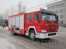 中卓时代牌ZXF5140TXFHX20/H型化学洗消消防车