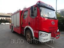 Zhongzhuo Shidai ZXF5140TXFJY100 fire rescue vehicle