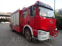 Zhongzhuo Shidai ZXF5140TXFJY100 пожарный аварийно-спасательный автомобиль