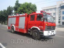 Zhongzhuo Shidai ZXF5150GXFPM50/D foam fire engine